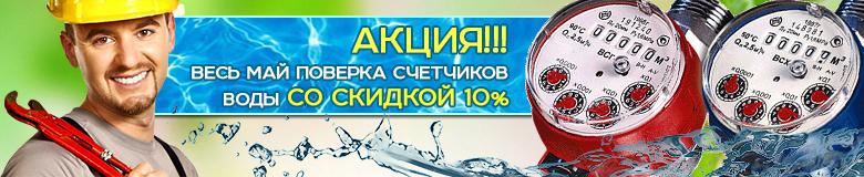na_poverku_banner.jpg