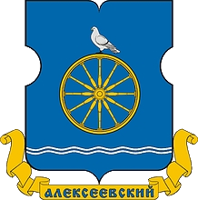 poverka_schetchikov_vody_v_alekseevskom_rayone.png