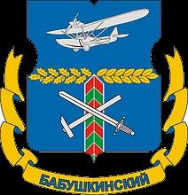 poverka_schetchikov_vody_v_babushkinskom_rayone.png