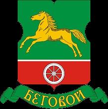 poverka_schetchikov_vody_v_rayone_begovoy.png