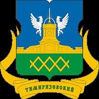 poverka_schetchikov_vody_v_timiryazevskom_rayone.png