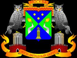 poverka_schetchikov_vody_v_yuzao1.png