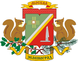 poverka_schetchikov_vody_v_zelao1.png
